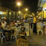 Granada - Gringo Road